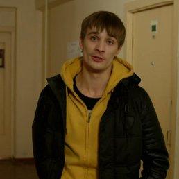 Данил, 25 лет, Перевальск