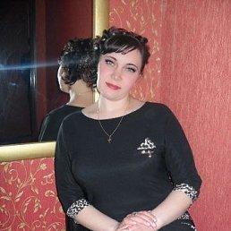 Наталия, 37 лет, Ирбит