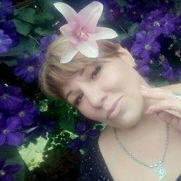 Юлия, 36 лет, Первомайск