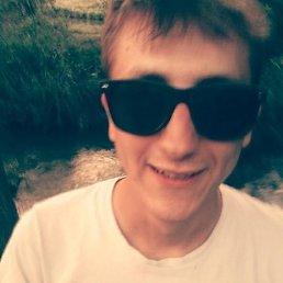 Владимир, 24 года, Луганск