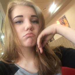 Фото Соня, Рязань, 19 лет - добавлено 8 августа 2018