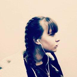 Фото Marina, Москва, 20 лет - добавлено 19 сентября 2018