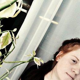 Катя, 21 год, Купино