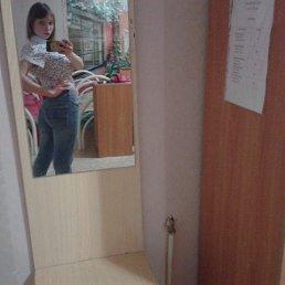 Екатерина, 19 лет, Ростов