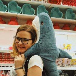 Арина, 20 лет, Люберцы