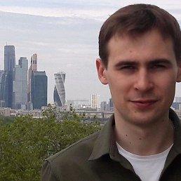 Илья, 25 лет, Ульяновск