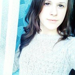 Виктория, 18 лет, Каменец-Подольский