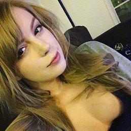 Ангелина, 23 года, Алтайское