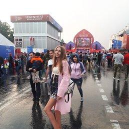 Вероника, 23 года, Анапа