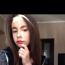Лилия, 17 лет, Мелитополь