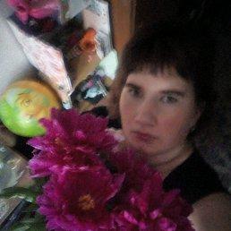 Анюта, 27 лет, Магнитогорск