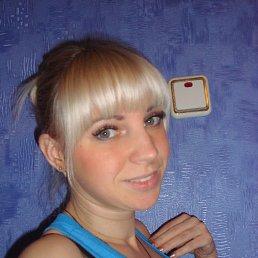 Yulija, 33 года, Никополь