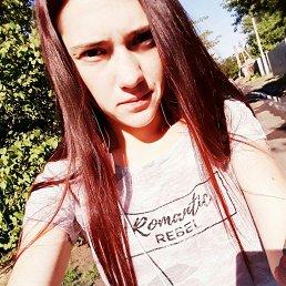 Анастасия, 23 года, Новочеркасск