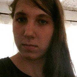 Анна, 19 лет, Волноваха