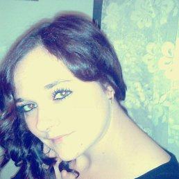 Марина Ивановна, 28 лет, Новый Буг