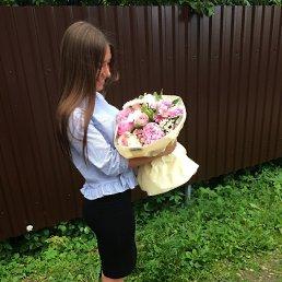 София, Иваново, 20 лет
