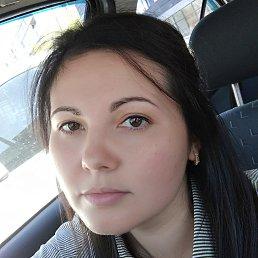 Лиля, Набережные Челны, 30 лет