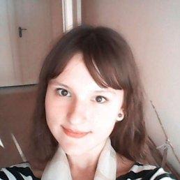 Диана Романова, 21 год, Белгород