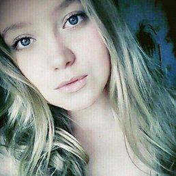 Marina Aleksandrova, 22 года, Асбест