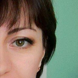 Meri, Борисполь, 42 года