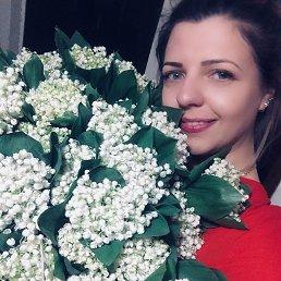 Евгения, 32 года, Новомосковск