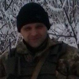 Александр, 45 лет, Волноваха