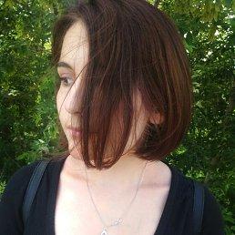 Алина, 17 лет, Кармаскалы