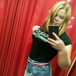 Татьяна, 20 лет, Брянск