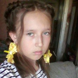 Ангелина, 17 лет, Киевский