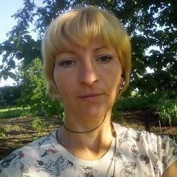 Євгенія, 35 лет, Монастырище