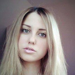 Виктория, 42 года, Улан-Удэ