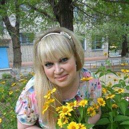 Алёна, 29 лет, Котельниково