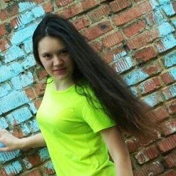 Мария, 21 год, Улан-Удэ