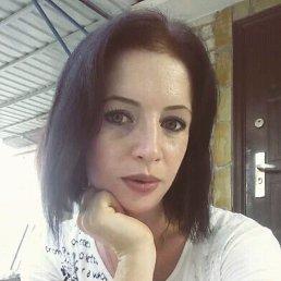 Ириша, 29 лет, Горишние Плавни