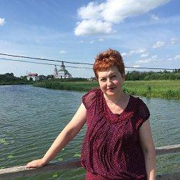 Елена, 53 года, Нелидово