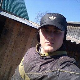 Кирилл, 23 года, Бийск