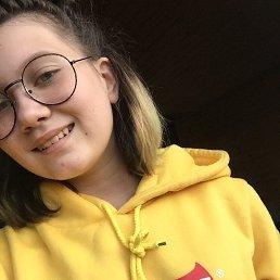 Анастасия, Нижний Новгород, 17 лет