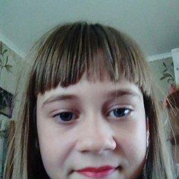 Ирина, 16 лет, Шебекино