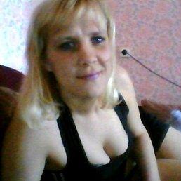 Оксана, 44 года, Прогресс