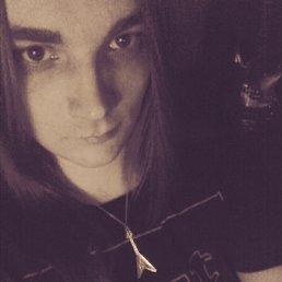 Ефим, 29 лет, Снежинск