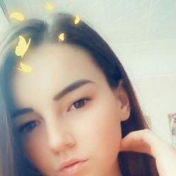 Yasya, 17 лет, Лутугино