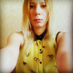 Анна, 28 лет, Казань