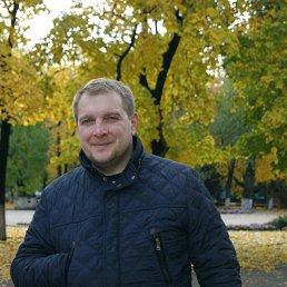 Максим, 36 лет, Авдеевка