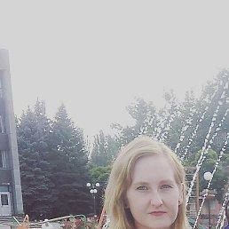 Alina, 24 года, Никополь