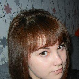 Ира, 25 лет, Уфа