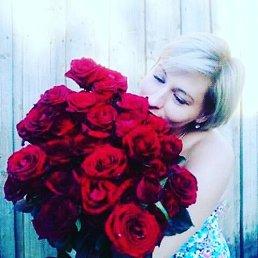 Valentina, 36 лет, Ровно