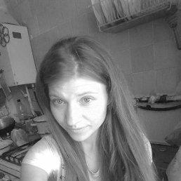 Диана, 28 лет, Краснодон