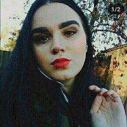 Анастасия, 22 года, Харьков