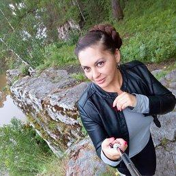 Фото София, Екатеринбург, 37 лет - добавлено 29 октября 2018