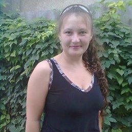 Наталья, 32 года, Тарутино